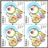 http://www.e-stamps.cn/upload/2011/07/09/2318373222.jpg/190x220_Min