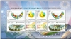 http://www.e-stamps.cn/upload/2011/08/12/1707442675.jpg/190x220_Min