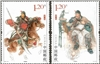 http://www.e-stamps.cn/upload/2011/09/12/1629324618.jpg/190x220_Min