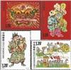 http://www.e-stamps.cn/upload/2011/09/24/2311037434.jpg/190x220_Min