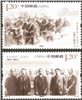 http://www.e-stamps.cn/upload/2011/10/10/2058104420.jpg/190x220_Min