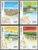 http://www.e-stamps.cn/upload/2011/10/19/2032513004.jpg/190x220_Min