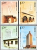 http://www.e-stamps.cn/upload/2011/11/09/2049335698.jpg/190x220_Min