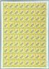 http://www.e-stamps.cn/upload/2011/12/05/2225078844.jpg/190x220_Min