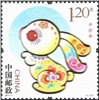 http://www.e-stamps.cn/upload/2011/12/12/1826369013.jpg/190x220_Min
