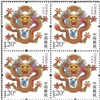 http://www.e-stamps.cn/upload/2012/01/05/1850453319.jpg/190x220_Min