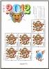 http://www.e-stamps.cn/upload/2012/01/06/1804204533.jpg/190x220_Min