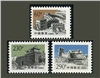 http://www.e-stamps.cn/upload/2012/03/13/2142288202.jpg/190x220_Min