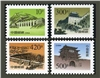 http://www.e-stamps.cn/upload/2012/03/13/2144296329.jpg/190x220_Min
