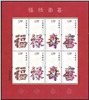 http://www.e-stamps.cn/upload/2012/05/02/1725567729.jpg/130x160_Min