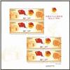 http://www.e-stamps.cn/upload/2012/05/04/1720598938.jpg/190x220_Min