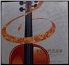http://www.e-stamps.cn/upload/2012/05/23/2149553667.jpg/190x220_Min