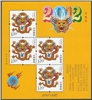 http://www.e-stamps.cn/upload/2012/05/29/2047369597.jpg/190x220_Min