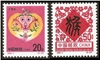 http://www.e-stamps.cn/upload/2012/06/03/2226051974.jpg/190x220_Min