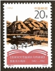 http://www.e-stamps.cn/upload/2012/06/05/1317008457.jpg/190x220_Min