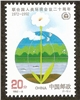 http://www.e-stamps.cn/upload/2012/06/05/1318374306.jpg/190x220_Min