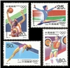 http://www.e-stamps.cn/upload/2012/06/05/1326095557.jpg/190x220_Min