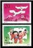 http://www.e-stamps.cn/upload/2012/06/05/1336327364.jpg/190x220_Min
