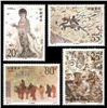 http://www.e-stamps.cn/upload/2012/06/05/1338108101.jpg/190x220_Min