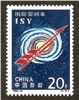 http://www.e-stamps.cn/upload/2012/06/05/1342011368.jpg/190x220_Min