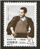 http://www.e-stamps.cn/upload/2012/06/05/1344334118.jpg/190x220_Min