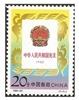 http://www.e-stamps.cn/upload/2012/06/05/1350143383.jpg/190x220_Min