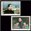 http://www.e-stamps.cn/upload/2012/06/05/1358031893.jpg/190x220_Min