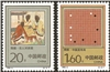 http://www.e-stamps.cn/upload/2012/06/05/1429505311.jpg/190x220_Min
