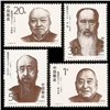 http://www.e-stamps.cn/upload/2012/06/05/1432102867.jpg/190x220_Min