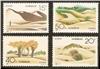 http://www.e-stamps.cn/upload/2012/06/05/1445345639.jpg/190x220_Min