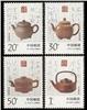 http://www.e-stamps.cn/upload/2012/06/05/1448408521.jpg/190x220_Min