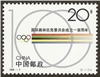 http://www.e-stamps.cn/upload/2012/06/05/1450188369.jpg/190x220_Min