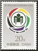 http://www.e-stamps.cn/upload/2012/06/05/1453454252.jpg/190x220_Min