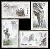http://www.e-stamps.cn/upload/2012/06/05/1454264022.jpg/190x220_Min