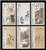 http://www.e-stamps.cn/upload/2012/06/05/1456268540.jpg/190x220_Min