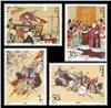 http://www.e-stamps.cn/upload/2012/06/05/1458265411.jpg/190x220_Min