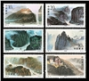 http://www.e-stamps.cn/upload/2012/06/05/1459122739.jpg/190x220_Min
