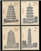 http://www.e-stamps.cn/upload/2012/06/05/1500472765.jpg/190x220_Min