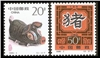 http://www.e-stamps.cn/upload/2012/06/05/1502541846.jpg/190x220_Min