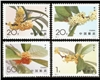 http://www.e-stamps.cn/upload/2012/06/05/1507013298.jpg/190x220_Min