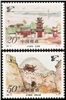 http://www.e-stamps.cn/upload/2012/06/05/1513041246.jpg/190x220_Min