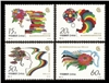 http://www.e-stamps.cn/upload/2012/06/05/1517133678.jpg/190x220_Min