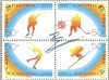 http://www.e-stamps.cn/upload/2012/06/05/1529231340.jpg/190x220_Min