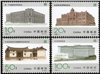 http://www.e-stamps.cn/upload/2012/06/05/1530516138.jpg/190x220_Min