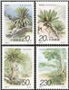 http://www.e-stamps.cn/upload/2012/06/05/1533247161.jpg/190x220_Min