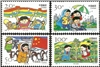 http://www.e-stamps.cn/upload/2012/06/05/1541392907.jpg/190x220_Min