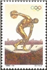 http://www.e-stamps.cn/upload/2012/06/05/1542385056.jpg/190x220_Min