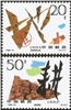 http://www.e-stamps.cn/upload/2012/06/05/1543226166.jpg/190x220_Min