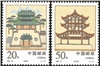 http://www.e-stamps.cn/upload/2012/06/05/1544023027.jpg/190x220_Min