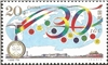 http://www.e-stamps.cn/upload/2012/06/05/1545547025.jpg/190x220_Min